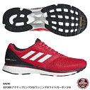 【アディダス】adizeroJapan4mアディゼロマラソンランニングシューズ(BAZ40)B37308