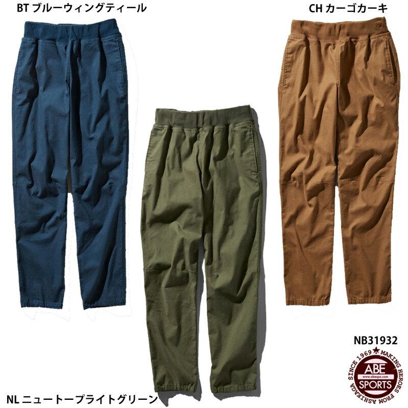 【THE NORTH FACE】Cotton OX Climbing Pant コットンオックスクライミングパンツ/スポーツウェア/メンズ/ザ・ノース・フェイス(NB31932)