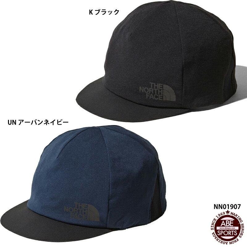 【THE NORTH FACE】SH Cap スーパーハイクキャップ(ユニセックス)/スポーツウェア/メンズ/ザ・ノース・フェイス(NN01907)