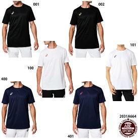 ネコポス選択可 【アシックス】 OPショートスリーブトップ Tシャツ スポーツウェア トレーニングウェア (2031A664)