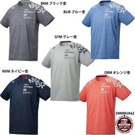 ネコポス選択可【デサント】ブリーズプラスTシャツ 半袖/Tシャツ/トレーニングウェア/スポーツウェア/DESCENTE (DMMNJA62)