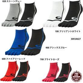ネコポス選択可【アシックス】2足組5本指ソックス ソックス/靴下/スポーツソックス/asics(3093A027)