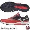 【ミズノ】WAVESONIC2ウェーブソニックマラソンランニングシューズ(U1GD1934)60FYラッシュオレンジ×ホワイト×ネイビー