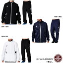 【アシックス】クロスジャケット&クロスパンツ上下セット/スポーツウェア/トレーニングウェア/asics(2031A6702031A671)