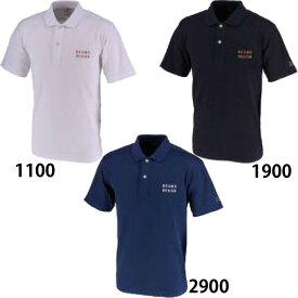 ネコポス選択可 【ゼット】BEAMS DESIGNがプロデュースしたゼットのポロシャツ (BOT393P)