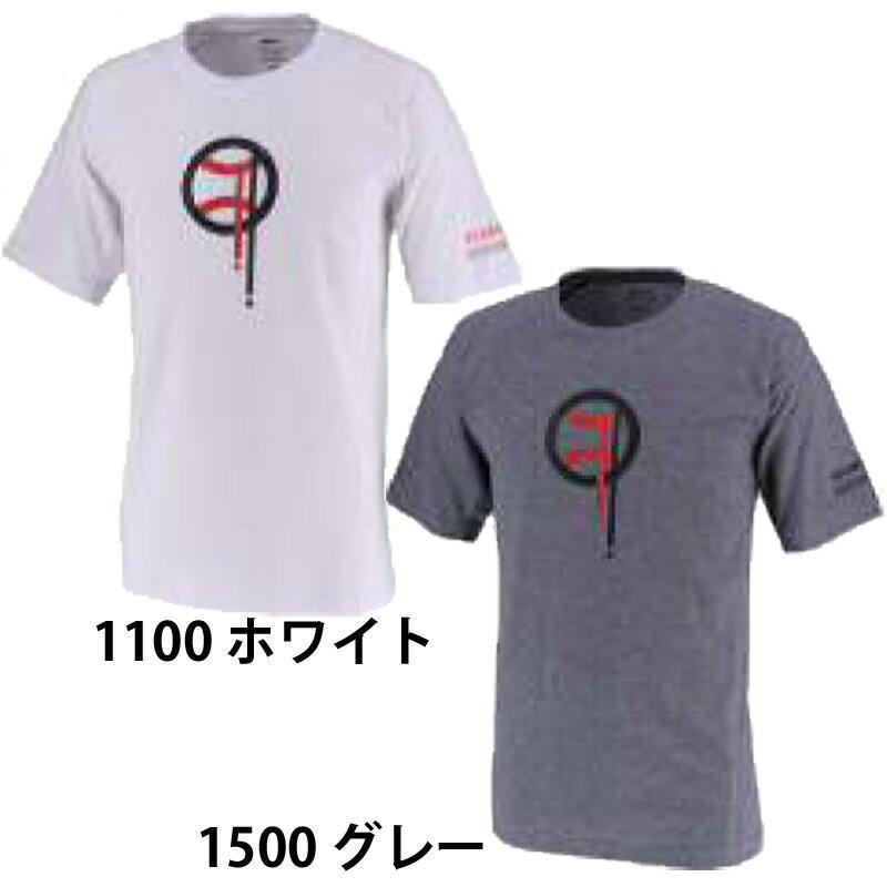 ショップ袋プレゼント対象商品 ネコポス選択可 【ゼット】BEAMS DESIGNがプロデュースしたゼットのTシャツ (BOT392T4)