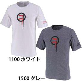 ネコポス選択可 【ゼット】BEAMS DESIGNがプロデュースしたゼットのTシャツ (BOT392T4)