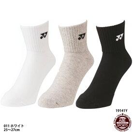 ネコポス選択可【ヨネックス】3Pアンクルソックス メンズ靴下/靴下テニス/バドミントン/3足組靴下/YONEX(19141Y)011