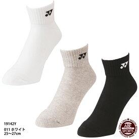 ネコポス選択可【ヨネックス】3Pスニーカーインソックス メンズソックス/靴下テニス/バドミントン/3足組靴下/YONEX (19142Y)011