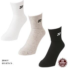 ネコポス選択可【ヨネックス】3Pアンクルソックス ウィメンズ靴下/靴下テニス/バドミントン/3足組靴下/YONEX(29141Y)011