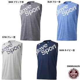 fdc0a80d565a3 ネコポス選択可【デサント】ブリーズプラス ノースリーブシャツ タンクトップ/トレーニングウェア/