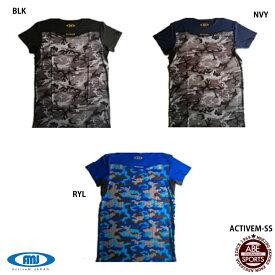 ネコポス選択可【ActiveM】ActiveM アンダーシャツ 半袖 SS/野球 ウェア/ActiveM JAPAN/アクティブーム (ACTIVEM-SS)