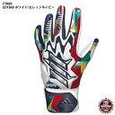 ネコポス選択可【アディダス】5T バッティンググラブSSS 野球手袋/バッティンググローブ/バッティング手袋/adidas(FTK…
