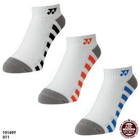 ネコポス選択可 【ヨネックス】 3Pスニーカーインソックス メンズ テニス バドミントン 靴下 3足組 (19149Y) 011