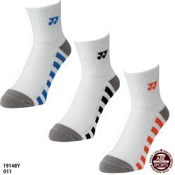 ネコポス選択可【ヨネックス】3Pアンクルソックスメンズテニスバドミントン靴下3足組(19148Y)011