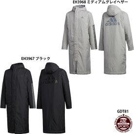 【アディダス】BOS Long 3-Stripes Parka ロング中綿コート/トレーニングウェア/スポーツウェア/adidas(GDT81)