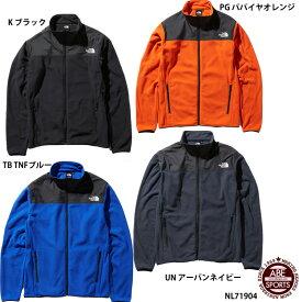 【THE NORTH FACE】Mountain Versa Micro Jacket マウンテンバーサマイクロジャケット(メンズ)/スポーツウェア/ザ・ノースフェイス (NL71904)