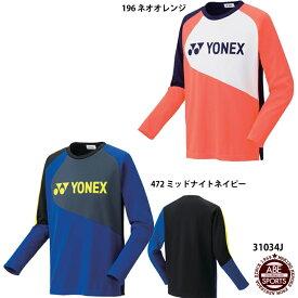【ヨネックス】ジュニアライトトレーナー スウェット/キッズウェア/子供服/テニスウェア/YONEX(31034J)