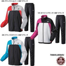 【ヨネックス】ジュニアウィンドウォーマーシャツ&パンツ ウィンドブレーカー/上下セット/キッズウェア/子供服/テニスウェア/YONEX (70069J,80069J)