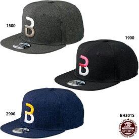 【ゼット】 BEAMSDESIGNがプロデュースしたゼットのストレートバイザーキャップ 野球用品 スポーツウェア (BH301S)