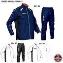 【NISHI】3Dマルチブレーカージャケット&パンツ/ウィンドブレーカー/上下セット/スポーツウェア/ニシスポーツ(NAS80-…
