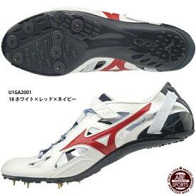 【ミズノ】クロノインクス 陸上スパイク/MIZUNO(U1GA2001) 18 ホワイト×レッド×ネイビー
