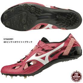【ミズノ】クロノインクス 陸上スパイク/MIZUNO(U1GA2001) 60 ピンク×ホワイト×ブラック