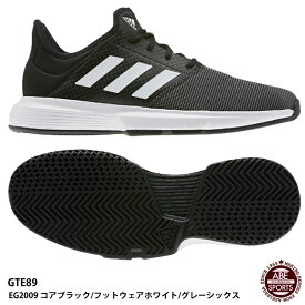 【アディダス】GameCourt ゲームコート/テニスシューズ/adidas (GTE89) EG2009 コアブラック/フットウェアホワイト/グレーシックス