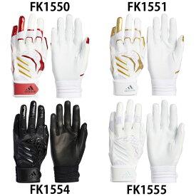ネコポス選択可 【アディダス】 5T バッティンググラブ バッティング手袋/バッティンググローブ (GLJ31)