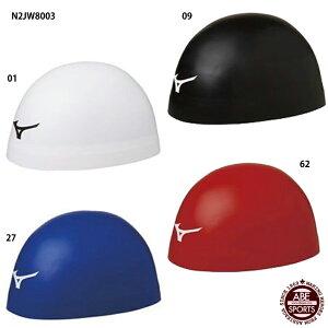 ネコポス選択可【ミズノ】GX・SONIC HEAD シリコンキャップ 小さめサイズ/水泳/キャップ/スイミング/レーシングキャップ/MIZUNO (N2JW8003)