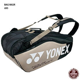 【ヨネックス】ラケットバッグ6 テニス6本用/ラケットバッグ/YONEX (BAG1802R) 695 プラチナ