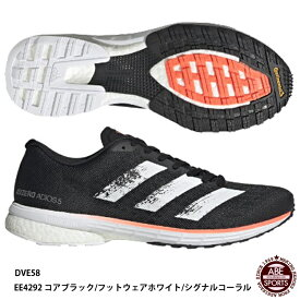 【アディダス】adizero Japan 5 アディゼロジャパン/ランニングシューズ/レーシングシューズ/adidas (DVE58)EE4292 コアブラック/フットウェアホワイト/シグナルコーラル
