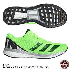 【アディダス】adizero Boston 8 m アディゼロブースト/ランニングシューズ/adidas (HJ629)EG7894 シグナルグリーン/コアブラック/グレーワン