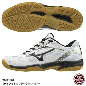 【ミズノ】サイクロンスピード 2 バレーボールシューズ/ウィメンズ/レディース/MIZUNO (V1GC19800) 09 ホワイト×ブラック×シルバー