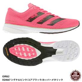 【アディダス】adizero Japan 5 m アディゼロ/ランニングシューズ/adidas (GVK62) EG4667 シグナルピンク/コアブラック/カッパーメタリック