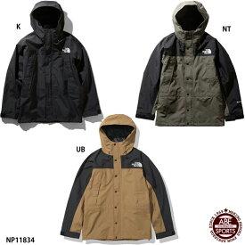 【THE NORTH FACE】Mountain Light Jacket マウンテンライトジャケット/スポーツウェア/ザ・ノースフェイス (NP11834)