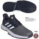 【アディダス】GAME COURT M ゲームコート/テニスシューズ/オールコート/adidas(GTE89) FU8110