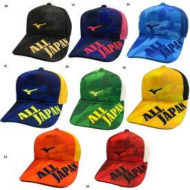【ミズノ】ALLJAPAN CAP オールジャパンキャップ2020/迷彩/ソフトテニス/帽子/アクセサリー/テニスキャップ/MIZUNO(62JW0Z43)