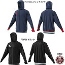 【アディダス】5-TOOL ウィンドストップニット ジャケット ジャージ/アディダス野球ウェア/adidas (INT68)