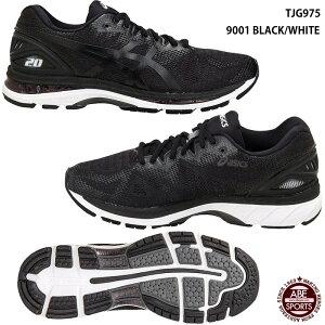 【アシックス】GEL-NIMBUS 20 ゲルニンバス/ランニングシューズ/マラソンシューズ/asics(TJG975) 9001 BLACK/WHITE