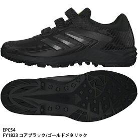 【アディダス】ジャパントレーナー AC トレーニングシューズ野球/BASEBALL/adidas(EPC54)FY1823 コアブラック/ゴールドメタリック