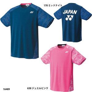ネコポス選択可【ヨネックス】ユニドライTシャツ テニスウェア/バドミントンウェア/ヨネックス/YONEX(16489)