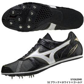 【ミズノ】フィールドジオ LJ-C 走幅跳び/陸上スパイク/mizuno (U1GA2040) 52 ブラック×ホワイト×ゴールド