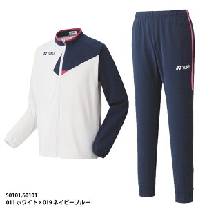 【ヨネックス】ニットウォームアップシャツ(フィットスタイル)&ジョガーパンツ 上下セット/テニスウェア/バドミントンウェア/ヨネックス/YONEX(50101,60101)