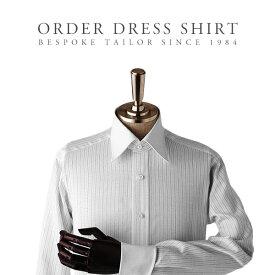 【最大44倍】高級オーダーシャツお仕立券【送料無料】ギフトにおすすめ