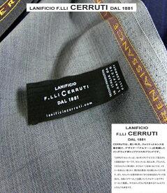 オーダースーツ イタリアを代表するブランド「 CERRUTI チェルッティ 」 春夏柔らかく艶のある生地でお仕立てする高級 オーダーメイドスーツ( オーダーメード )woven in Italy イタリア生地 春夏向け 送料無料 Italy