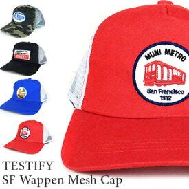 【ポイント2倍】メッシュ キャップ ワッペンTESTIFY SF Wappen Mesh Cap男女兼用帽子 フラットつば 海外 地名 サンフランシスコ