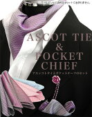 ラメ入りアスコットタイ、ポケットチーフのドレスアップセット