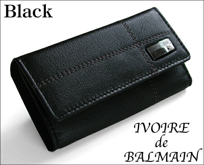 IVOIRE de BALMAIN バルマン レザー(牛革)キーケース ブラック 黒/チョコレートブラウン 茶色 【02P03Dec16】 fs04gm