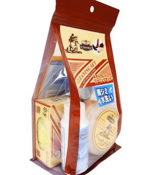 【福袋対象外】M.Mowbrayスムースレザー専用クリーニングセット[紙箱入り/専用ブラシ付きキット]【02P01Oct16】fs04gm